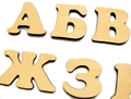 Алфавит 1 буква
